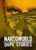 毒品世界:攻防门道